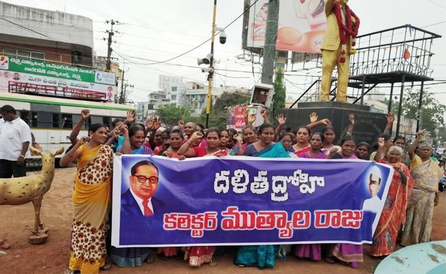 Collector Mutyala Raju Harassments Dalit Woman In PSR Nellore - Sakshi