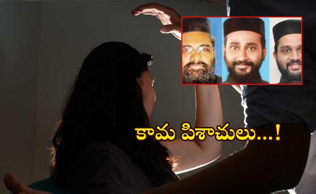 Kerala HC Rejects Bail Plea in Kottayam Gang Rape Case - Sakshi