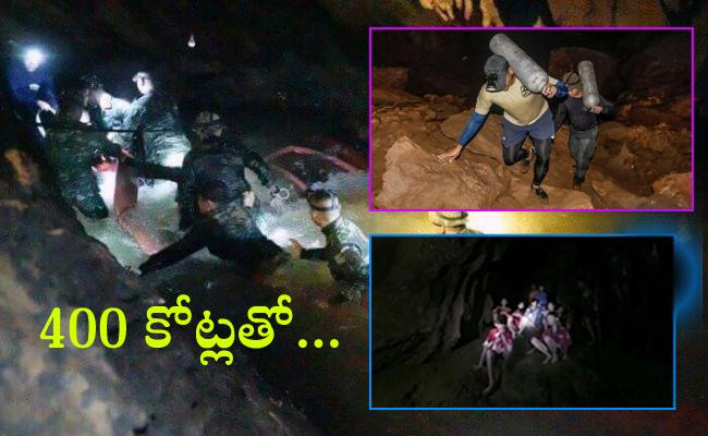 Two Movies Announced on Thailand cave rescue - Sakshi