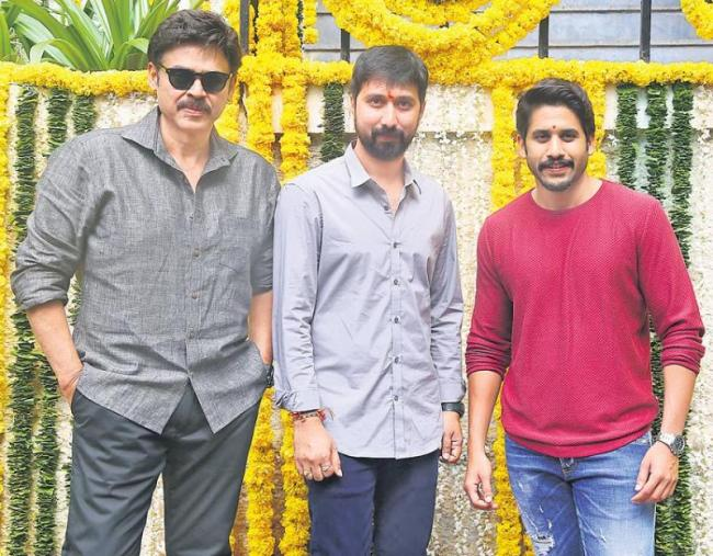 Venkatesh-Naga Chaitanya new film launched - Sakshi
