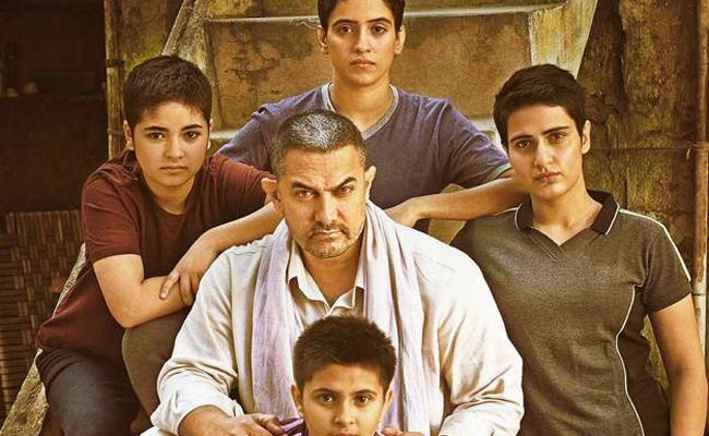 Aamir Khan Dangal China Box Office Records - Sakshi