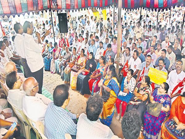Teachers anger against Chandrababu Government - Sakshi