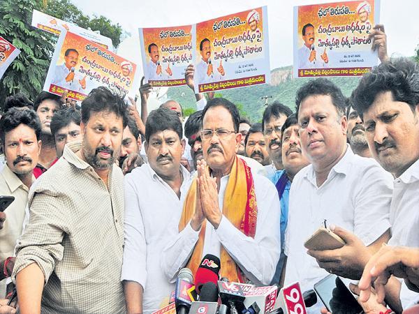 Motkupalli Narasimhulu Once Again Hits CM Chandrababu - Sakshi