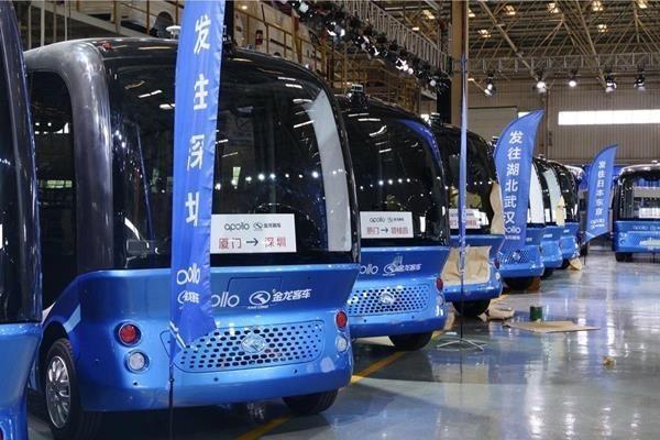 Baidu Next Gadget Is Bus - Sakshi