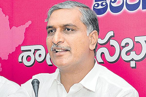Harish rao review on projects - Sakshi