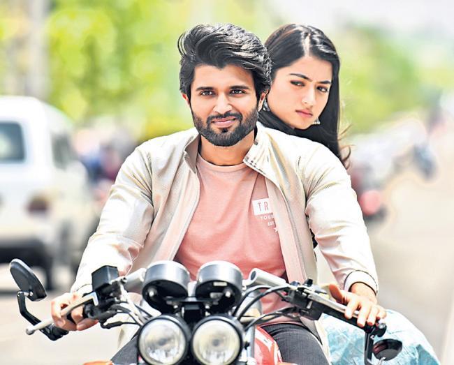geeta govindam first song release - Sakshi