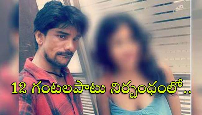 Bhopal Model Agree To Marry Her Lover After Hostage - Sakshi
