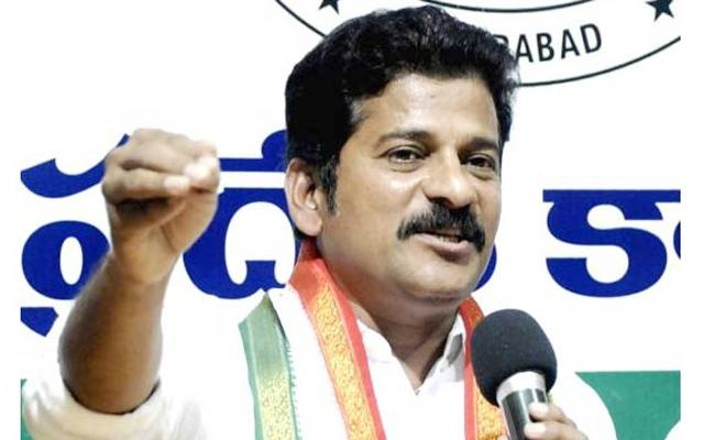 Case Filed Against Revanth Reddy At Jubilee Hills PS - Sakshi