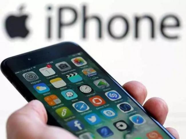 Mystery Malware Targets 13 iPhones Of VVIPs In India - Sakshi