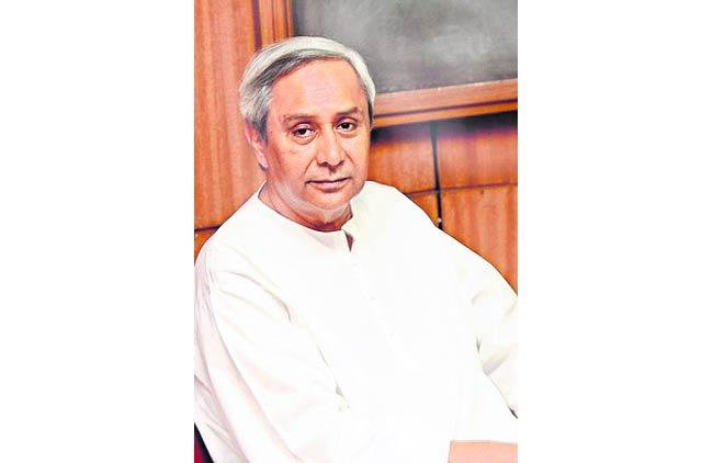 Naveen Patnaik's letter to the Prime Minister - Sakshi