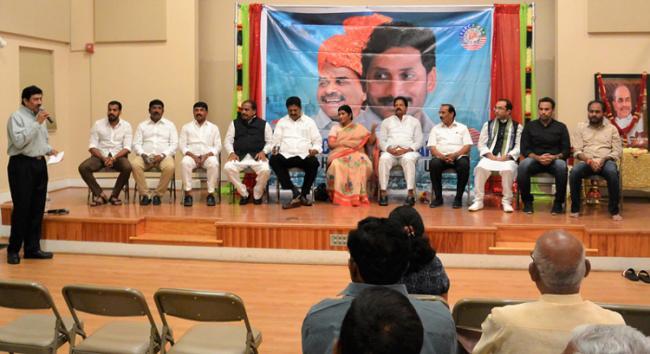 YS Rajasekhara Reddy Jayanthi Grand Celebrations At Washington DC - Sakshi