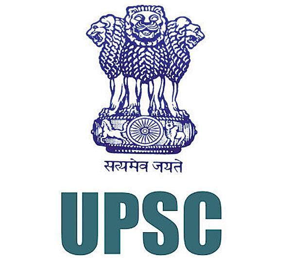 UPSC Civil Services prelims result 2018 - Sakshi