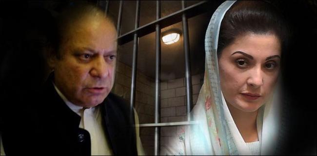 Nawaz Sharif, Maryam provided 'B' class facilities in Adiala jail - Sakshi