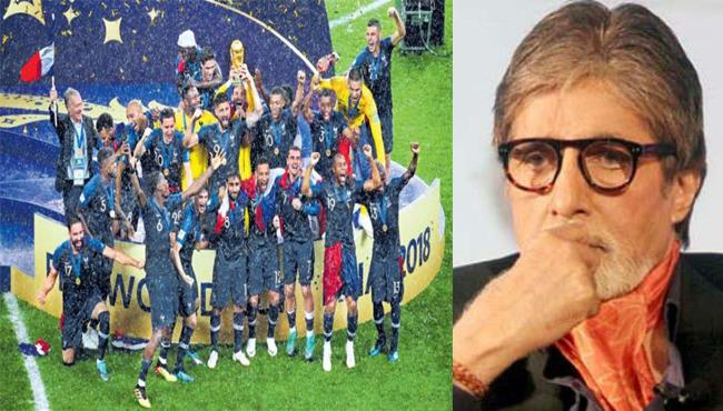 Amitabh Bachchan Tweeted That Africa Won The World Cup On France Victory - Sakshi