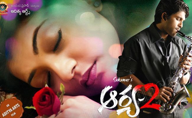 Padam Palikindi Pata Nilichindi, Review On Arya 2 Movie Song - Sakshi