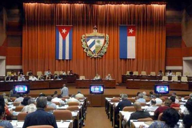 Communist-run Cuba to recognise private property in new constitution  - Sakshi