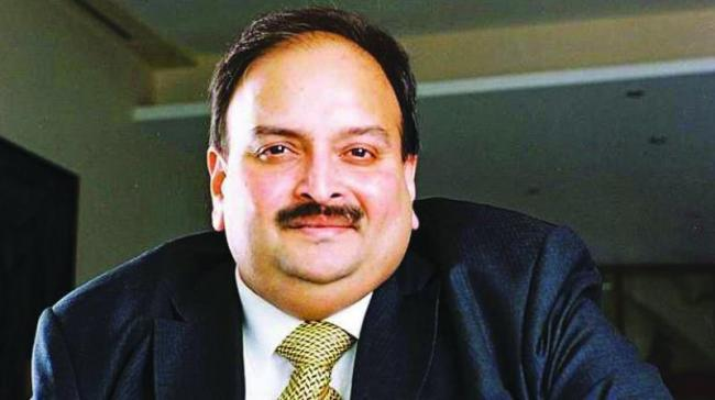 Mehul Choksi Not In US: Interpol - Sakshi