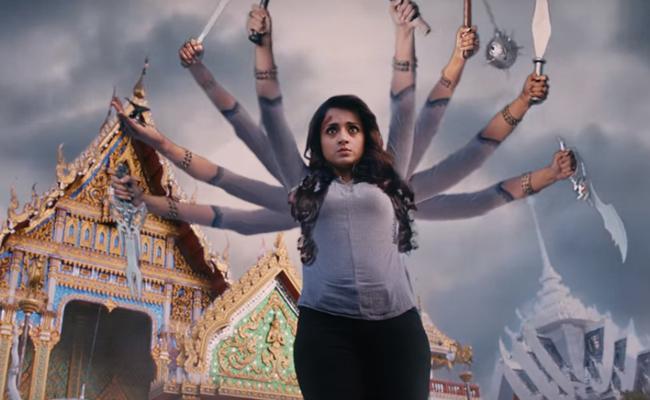 Trisha Mohini Trailer Released - Sakshi
