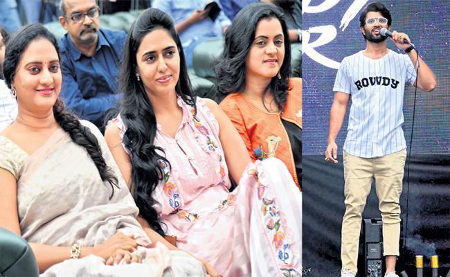 Vijay Devarakonda Launch Rowdy Brand Jeans - Sakshi