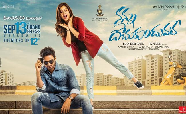 Sudheer Babu Nannu Dochukunduvate Will Be Released On 13th September - Sakshi