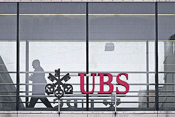 Rs 300 crore, but no claimants! Six India-linked Swiss bank accounts - Sakshi
