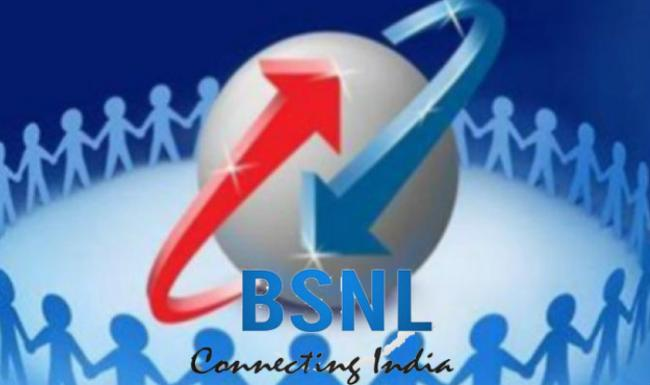 BSNL Revises Premium FTTH Broadband Plans To Offer Up To 1500GB Data - Sakshi