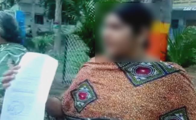 Teacher Harasses Daughter for money - Sakshi