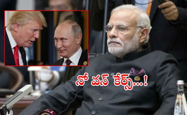 Modi Putin Low Priority to PM Narendra Modi - Sakshi