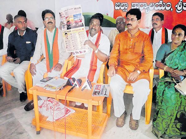 Somu Veerraju Fires on CM Chandrababu - Sakshi