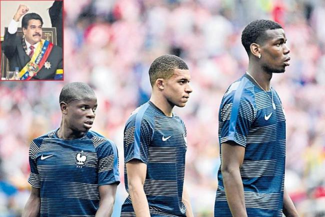 African Team Defeats Croatia to Win the FIFA World Cup 2018 - Sakshi