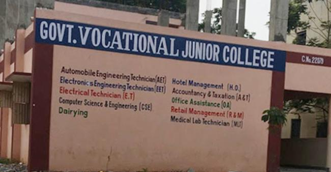 Nampally Govt Vocational Junior College Invite Applications - Sakshi