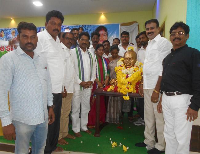 YSRCP Congress Booth Committee Meeting Visakhapatnam - Sakshi