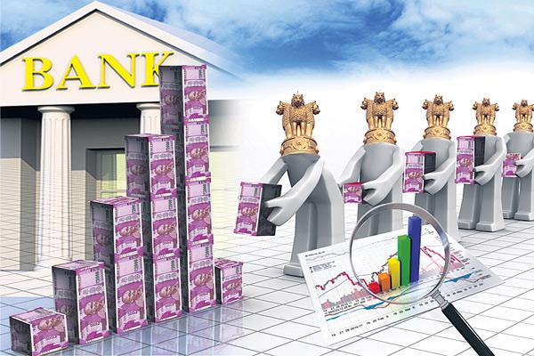 Government May Infuse Rs 11000 Crore In Five State-Run Banks - Sakshi