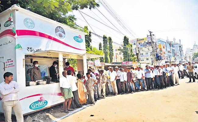 New Facilities For GHMC 5rs meals Scheme In Hyderabad - Sakshi