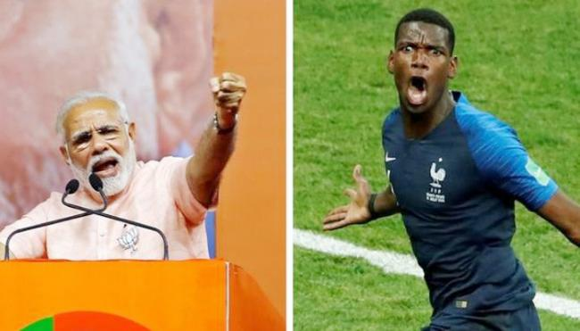 Congress Party Tweet About Acche Din That Paul Pogba Also Feels Same Like Them - Sakshi