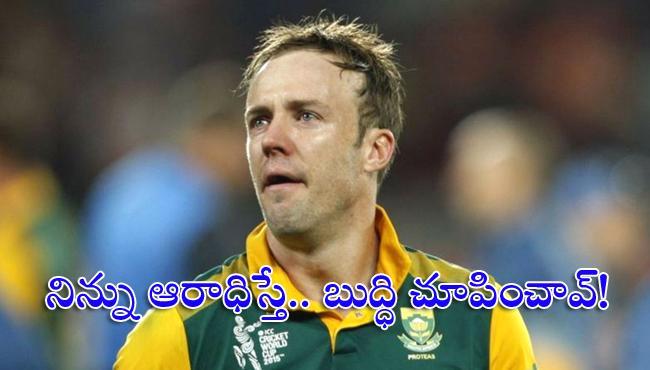 Indians Trolled AB de Villiers For Posting Indian National Flag - Sakshi