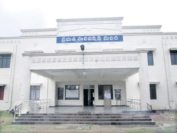 Government Polytechnics Development as Engineering Colleges - Sakshi