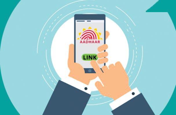 Virtual ID can also be considered aadhaar - Sakshi
