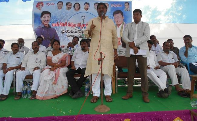 Chandrababu Is A Danger Man To The State - Sakshi