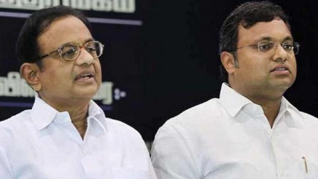 CBI Files Fresh Chargesheet Against Chidambarams In Aircel Maxis Case - Sakshi