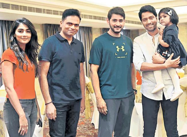 Mahesh Babu at Allari Naresh Birthday Celebrations - Sakshi