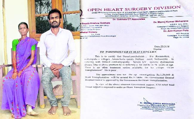Man Waiting For Heart Transplantation In Nelluru - Sakshi