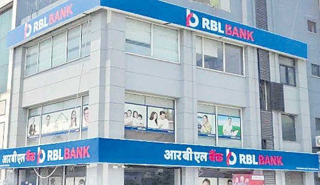 RBL Bank Maintains Growth Guidance At 30-35% - Sakshi