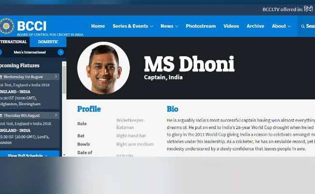 Dhoni Is Still Captain Of India According To BCCI Website - Sakshi