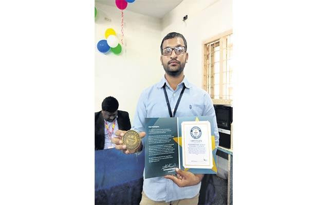Tribal Student Guinness Record - Sakshi
