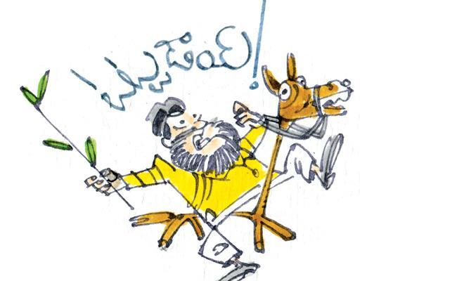 Sri ramana Satirical Article On Chandrababu Naidu - Sakshi