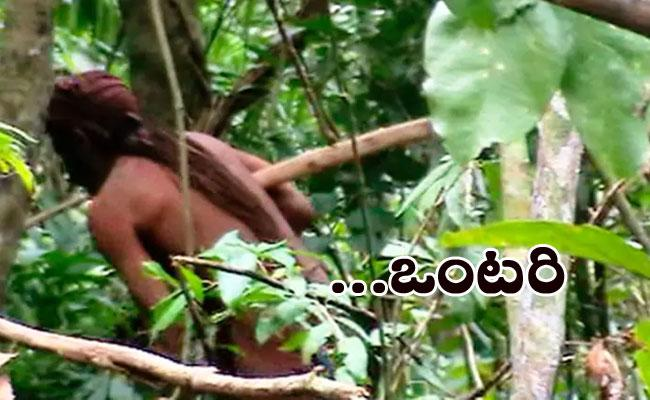 Lonely Man of the Amazon Video Viral - Sakshi