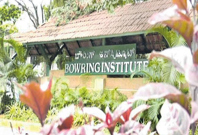 Bowring Institute stumbles on a locked-up treasure - Sakshi
