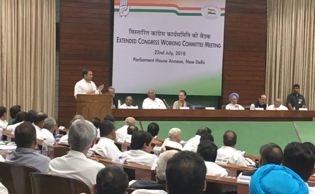 Congress Working Committee Meeting Concluded In Delhi - Sakshi