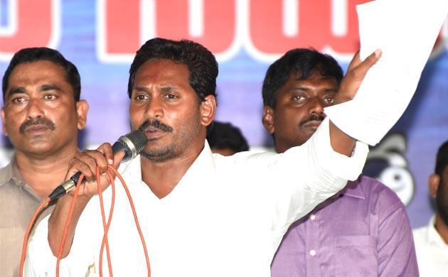 Separate Corporation For Fishermen: YS Jagan - Sakshi